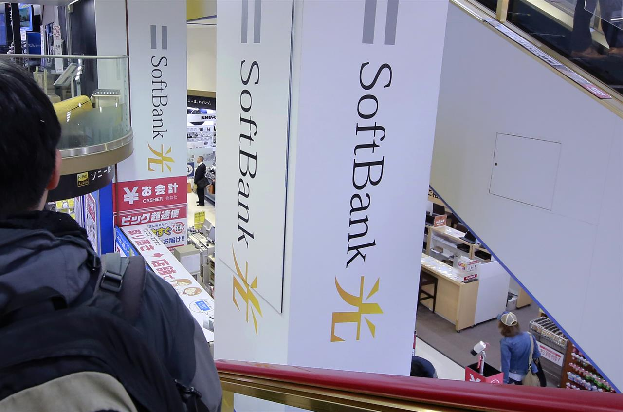 softbank adds fortress investment to growing empire tx softbank adds fortress investment to growing empire