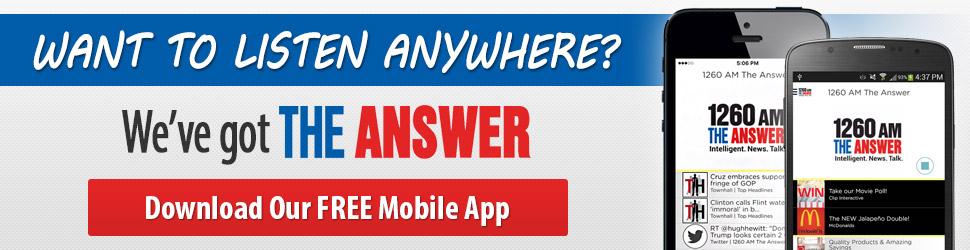 Rotator for mobile app
