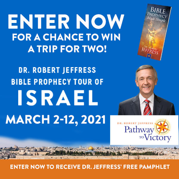 Pathway to Victory Tour of Israel 2021 Sweepstakes