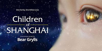 """Watch """"Children of Shanghai"""" Now!"""