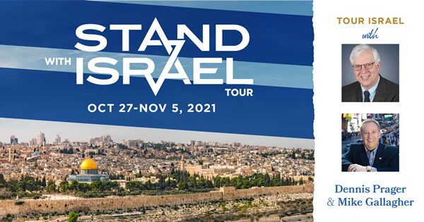 Travel On The Stand With Israel Tour