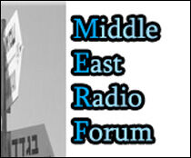Middle East Radio Forum