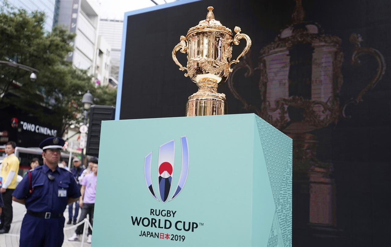 Ceremony held to mark 2 years before 2019 Rugby World Cup ...