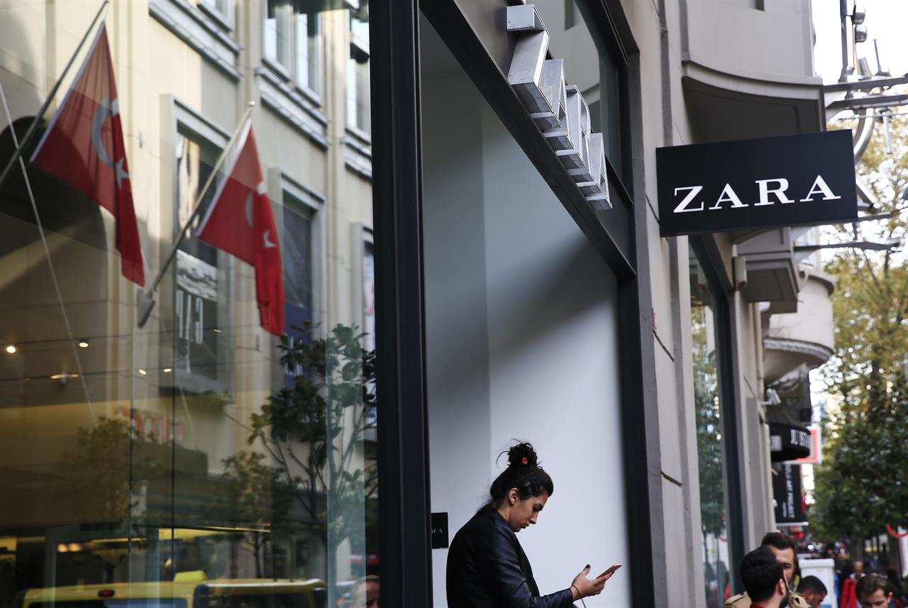 zara it for fashion Read this essay on zara, it for fast fashion come browse our large digital warehouse of free sample essays get the knowledge you need in order to pass your classes and more.
