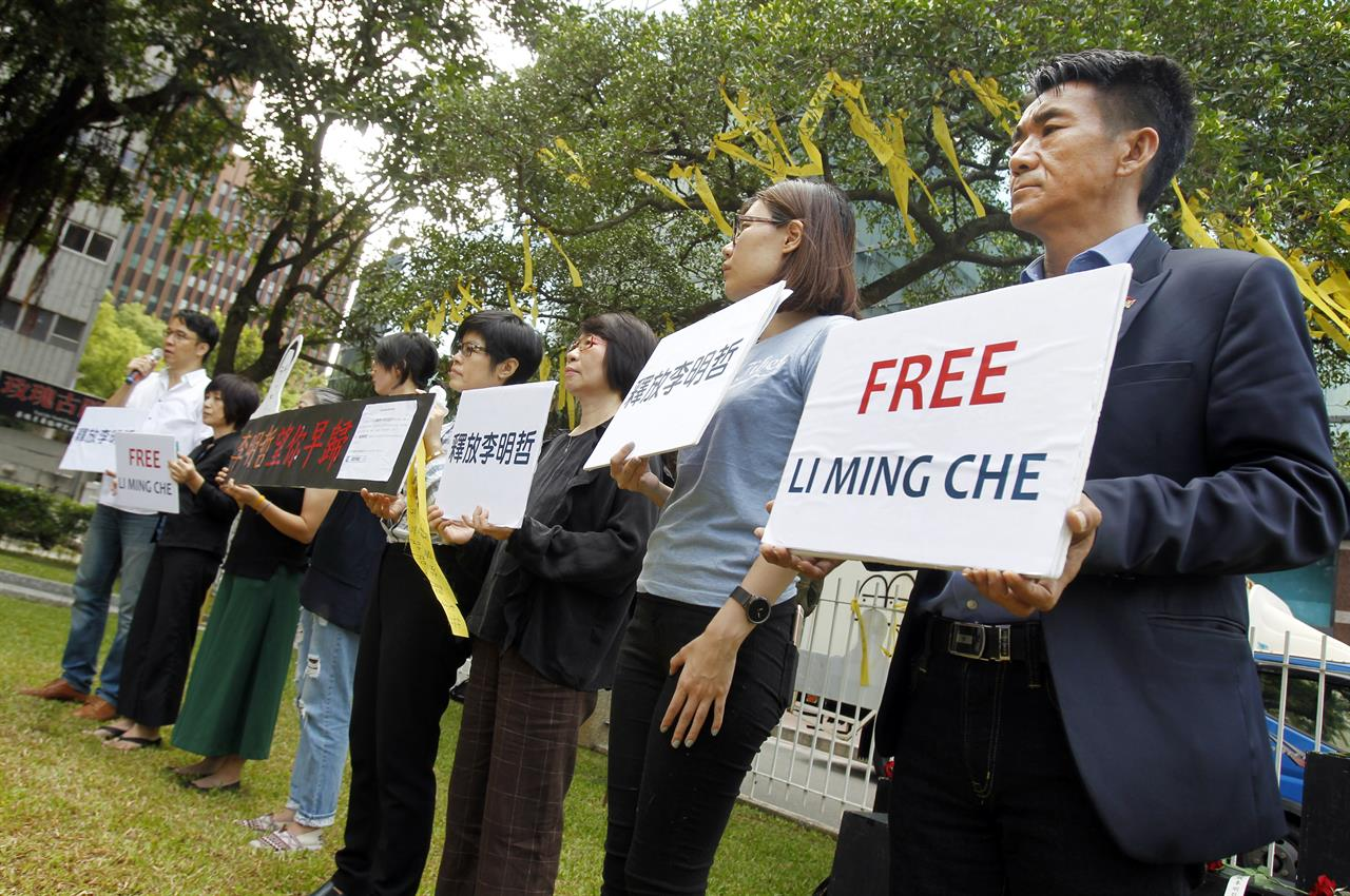Taiwan activists ask Trump to raise rights case with China | AM 970