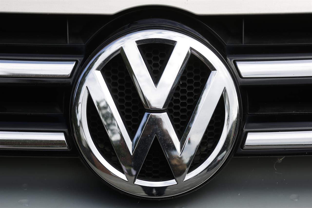 Us Probes Effectiveness Of Vw Air Bag Wiring Recall Money 1055 Fm What Is