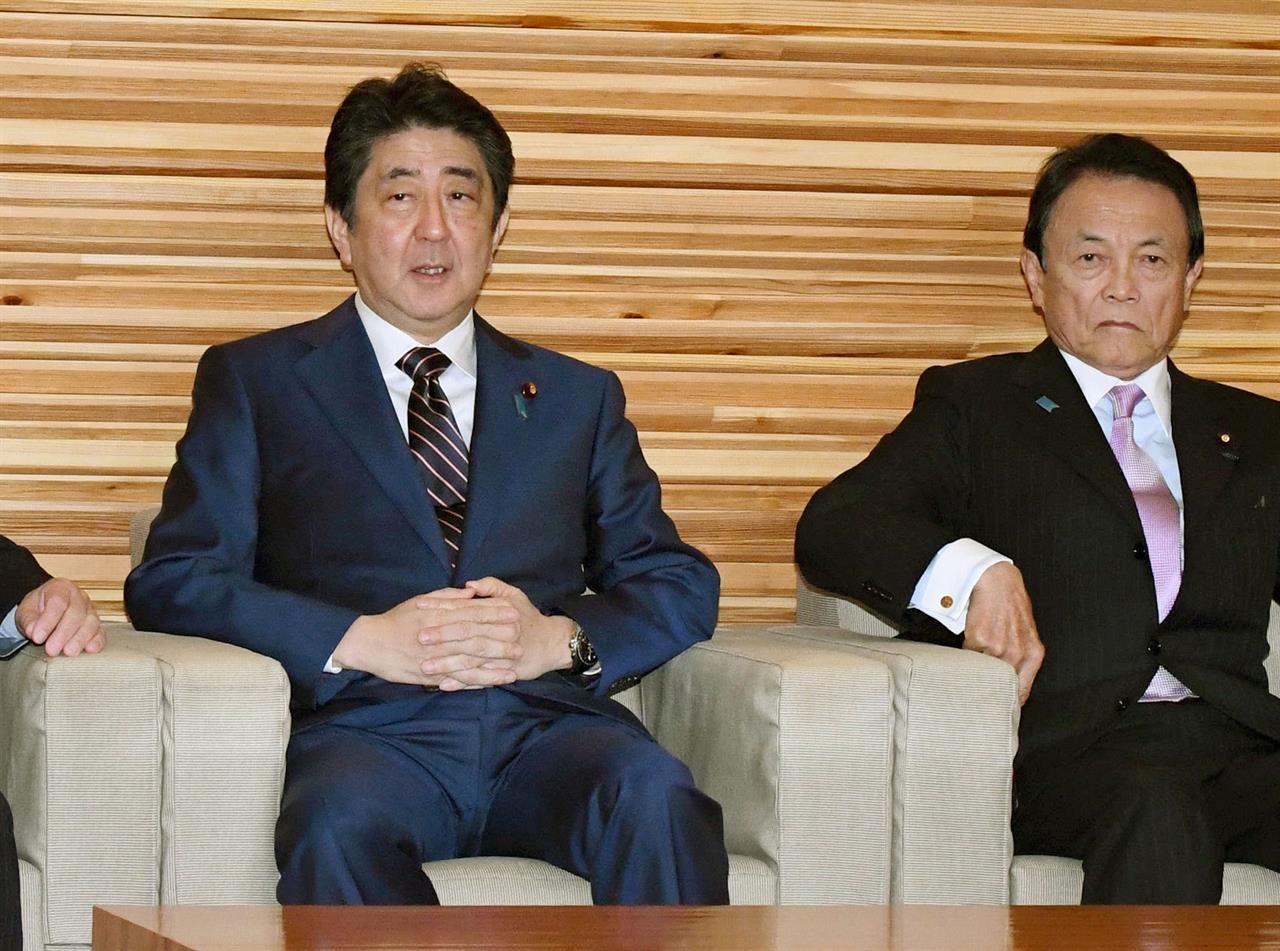 Image result for japan's Cabinet OKs