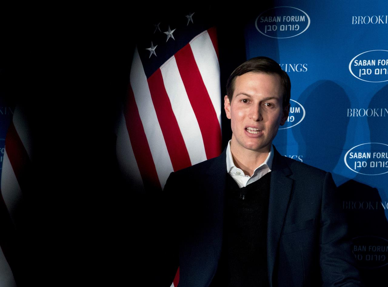 Kushner Cos. subpoenaed by feds after AP report
