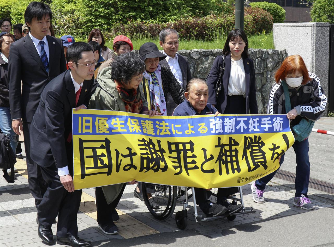 3 Japanese seek damages, apology for forced sterilizations