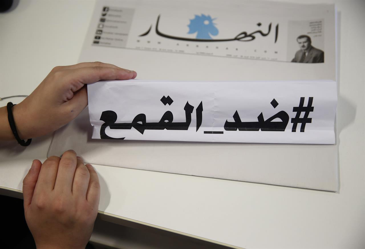 lebanese paper prints blank issue to protest gridlock