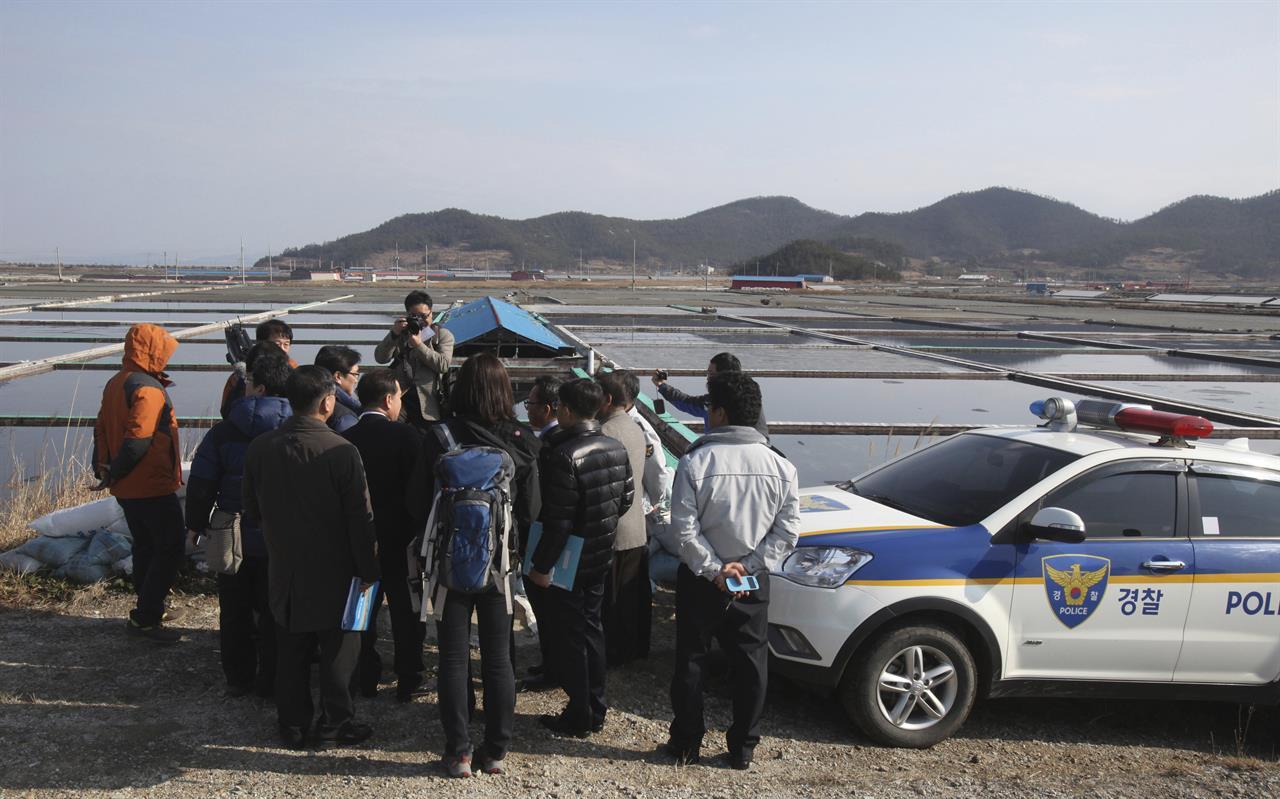 SKorean court says government must pay salt farm slaves