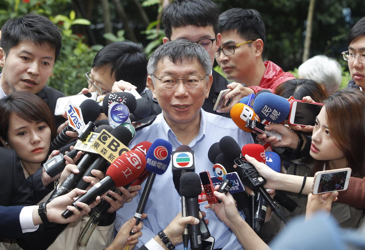 Taiwan ruling party suffers major defeat in local elections | The