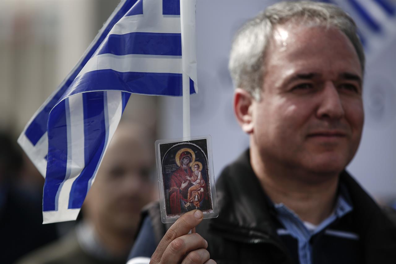 Image result for new greek religious textbooks