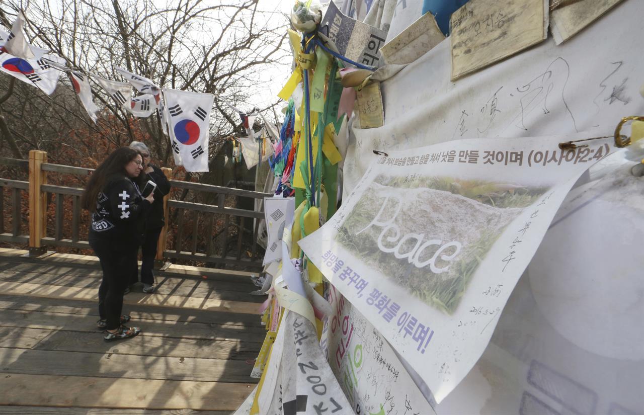 AP Explains: What to make of N  Korean offer for nuke talks