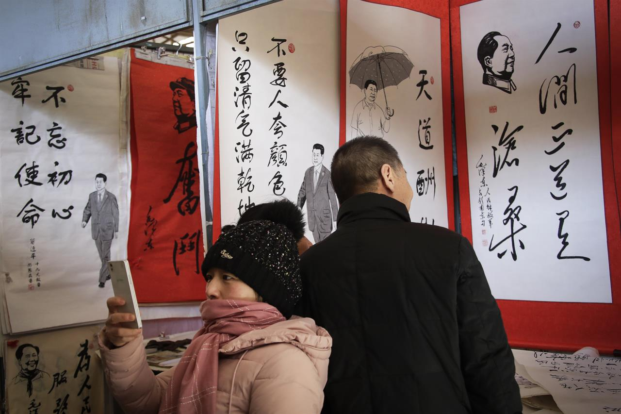 chinas communist government in the late 1980s Beginning in 1979 and throughout the 1980s, the chinese government was understanding china's reform the chinese government has communist except in name in.