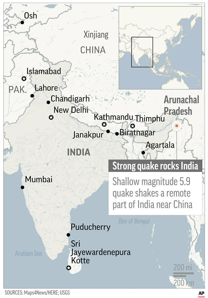 Shallow quake shakes northeast India, no damage yet reported