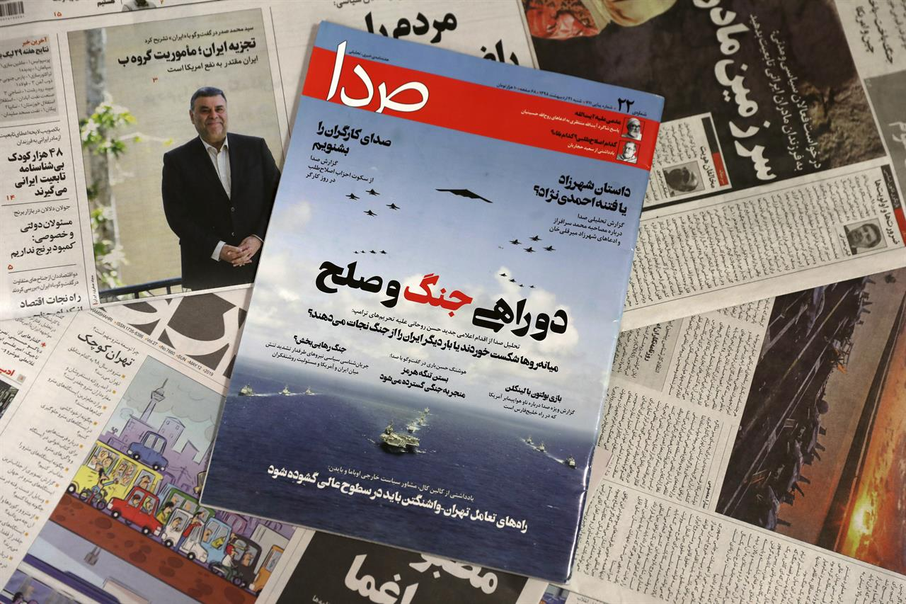 Iranian media say reformist magazine closed by authorities