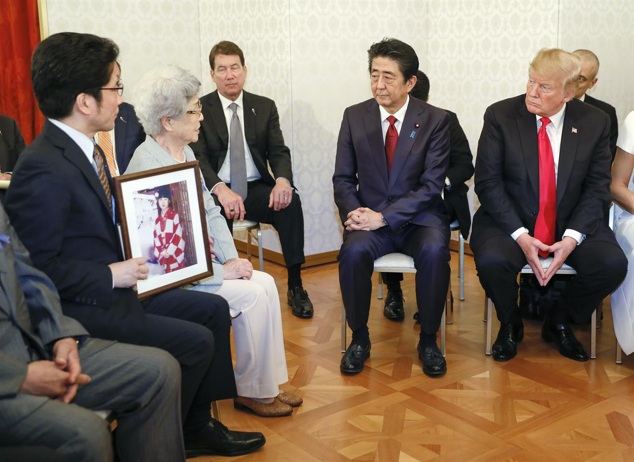Trump meets with families of Japanese abducted by N  Korea | AM 970
