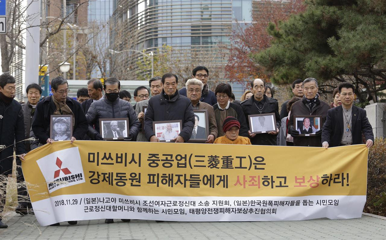 Former Mitsubishi workers seek assets sale for forced labor
