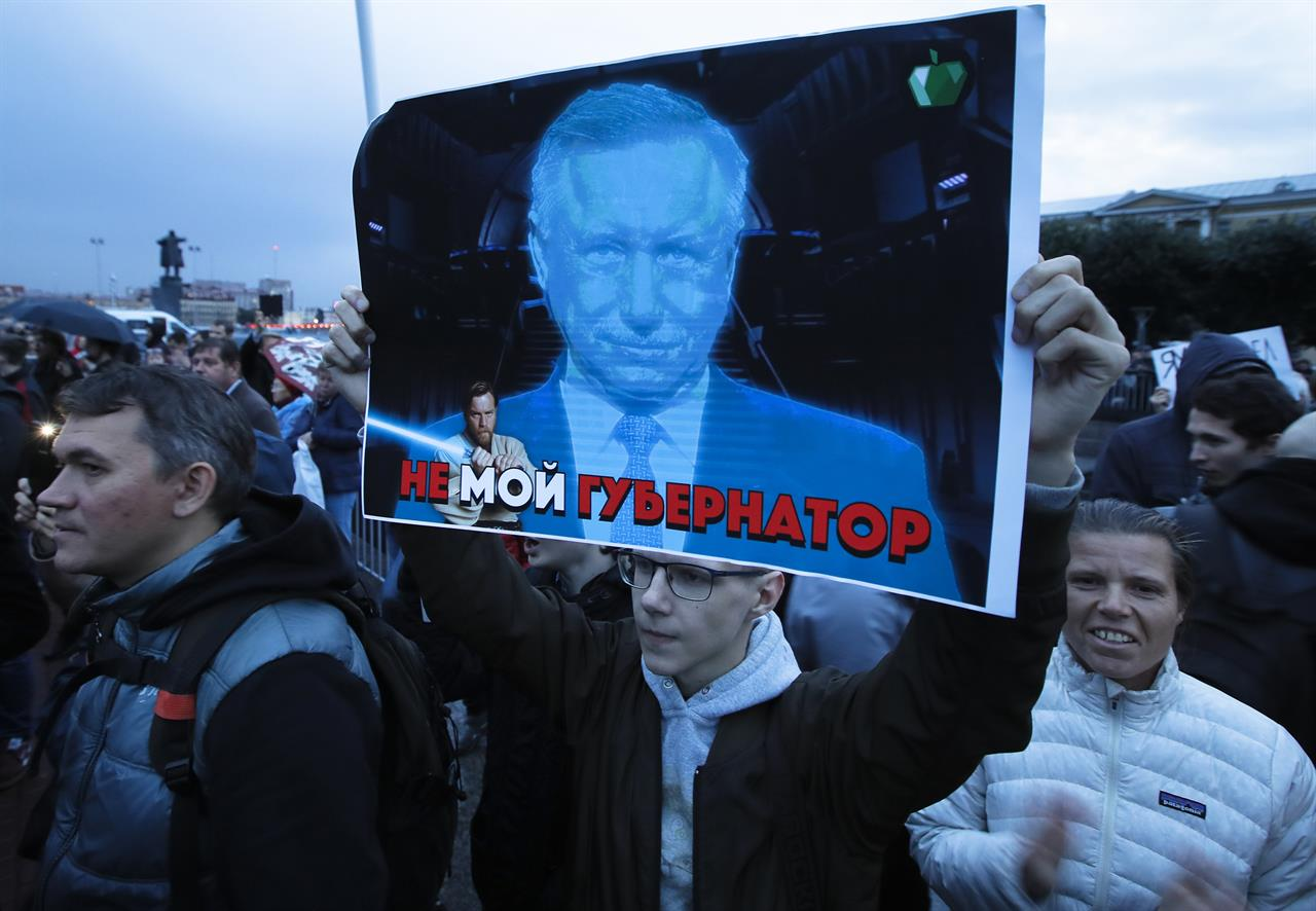 Moscow court rules to release anti-government protester