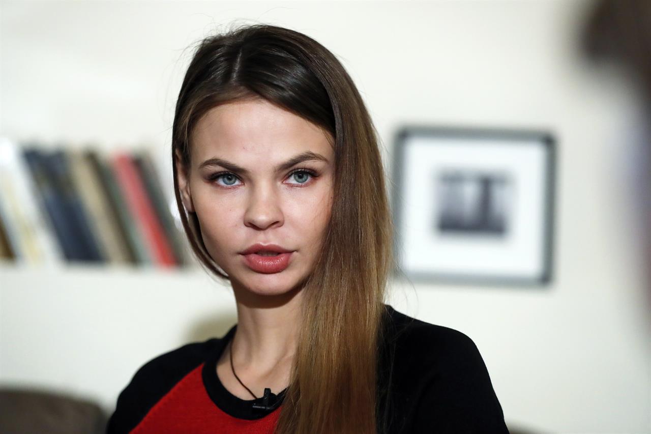 Russian escort term