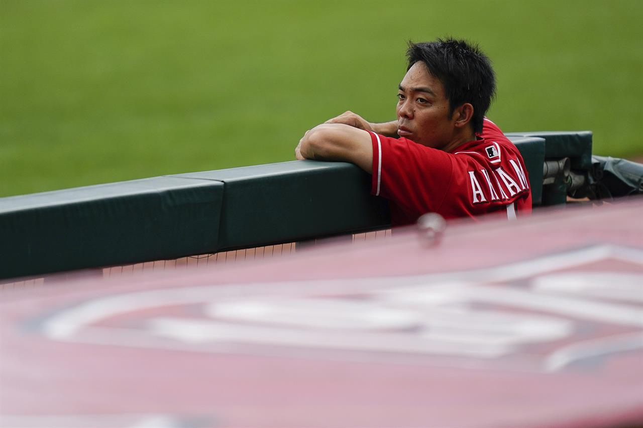 Reds hope search for leadoff hitter ends with Akiyama